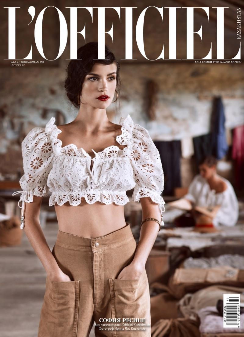 Fashion women category image